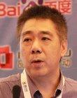 SAP中国研究院王斌:互联网大数据引发I/O瓶颈