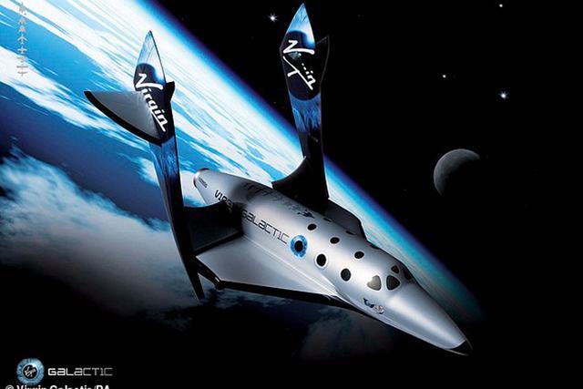 未来两年商业太空游将变成太空竞赛