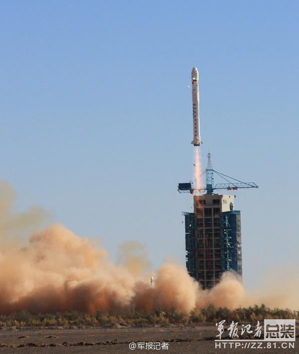 """中国第三颗立体测绘卫星""""天绘一号03星""""升空"""