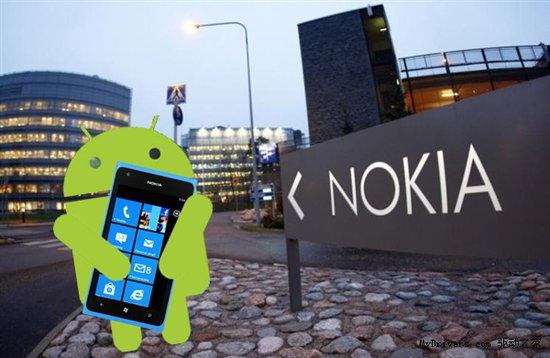 诺基亚2013期待重生:微软难成救世主 选择Android可增加保险