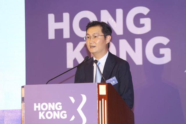 马化腾建议创业者:产业跨界领域最具创新机会