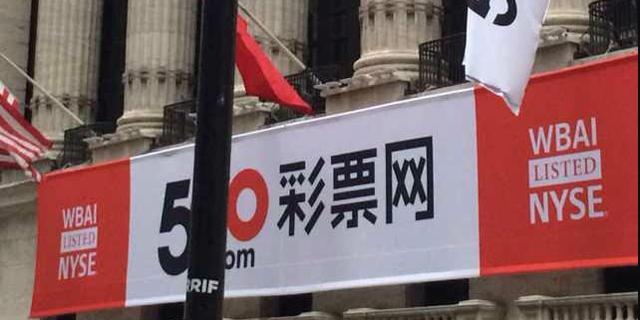 500彩票网高层变动:CFO潘正明将出任公司总裁
