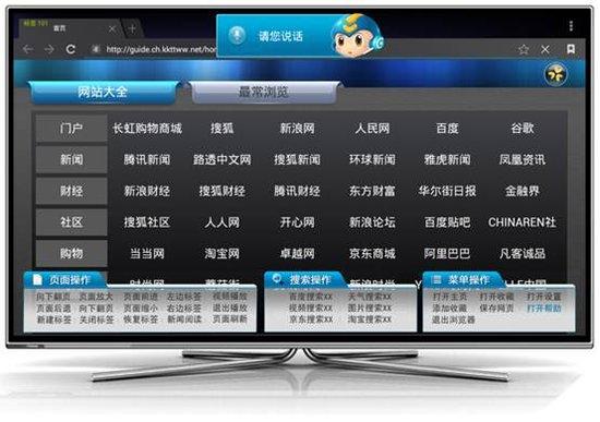 年货专供会 长虹55吋客厅电视成首选