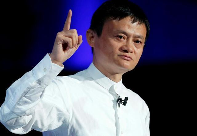 马云给阿里股东的公开信 只字未提股价和业绩