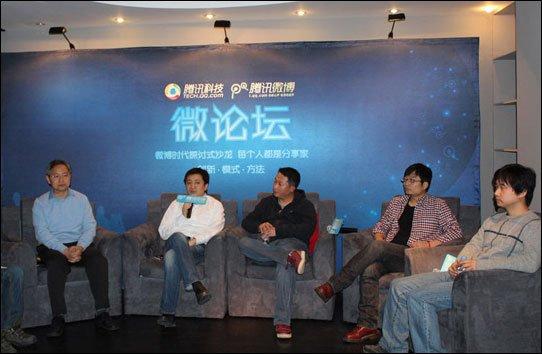 从左到右分别是应用汇CEO罗川、布丁CEO徐磊、知乎CEO周源、安全宝CEO马杰、杀价帮CEO彭林(腾讯科技摄)