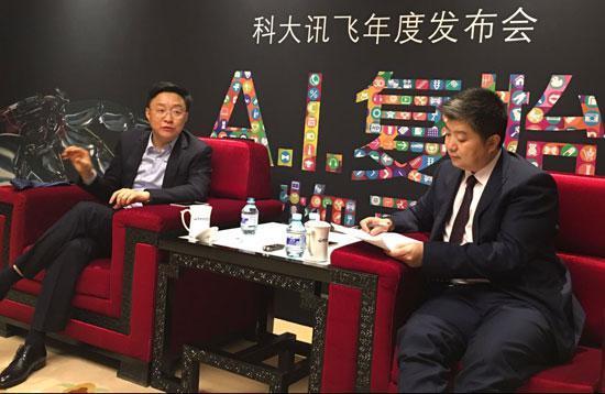 刘庆峰证实科大讯飞投资机器人企业优必选
