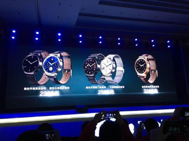 华为发布Mate 8:最高售价6888元 带手表