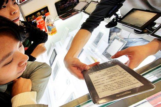 """亚马逊希望Kindle能在中国市场""""火""""起来"""