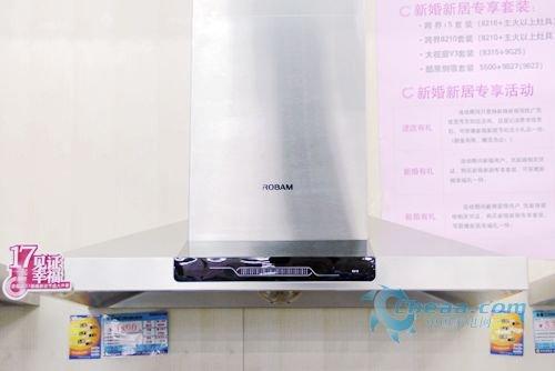 6组热销厨房电器不容错过 准备谈婚论嫁