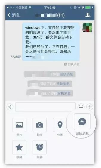 你们最关心的企业微信的官方消息来了