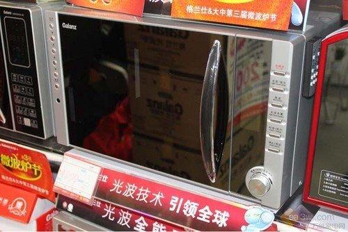 格兰仕视频微波炉千元卖 带7寸大屏
