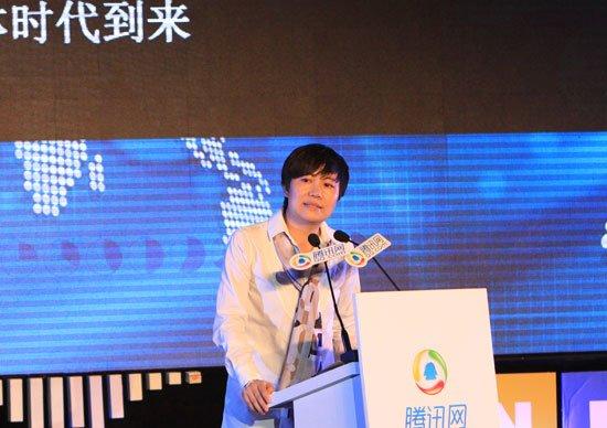 腾讯网总编辑陈菊红:实时媒体时代已经到来