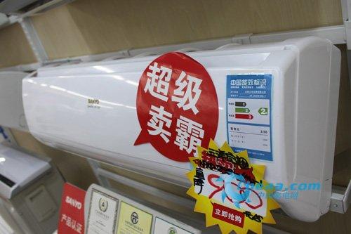 三洋净雅系列1级能效空调推荐 降900元