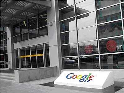 """抢注18个"""".中国""""域名 谷歌下一盘很大的棋?"""