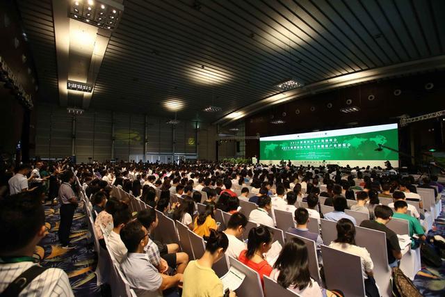 2016深圳国际BT领袖峰会和生物生命健康产业展览会开幕