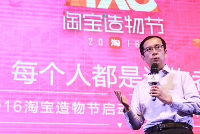 """阿里张勇说淘宝要""""上天"""" 翅膀是VR和直播"""