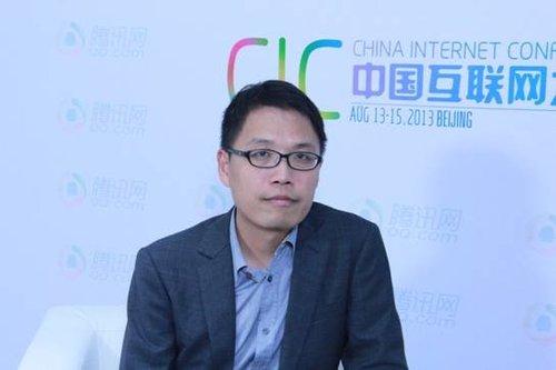 专访迅雷网络CEO金晖截图