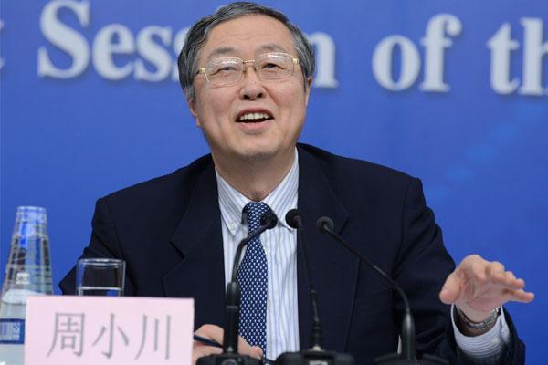 央行行长周小川:互联网金融监管政策很快出台