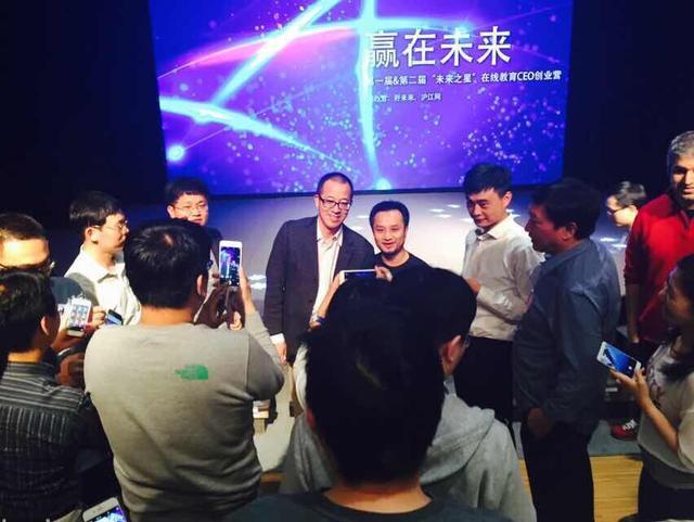 """俞敏洪:欲联手""""好未来""""投资优质教育项目"""
