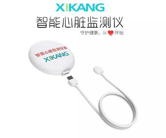 微信硬件创新大赛北京站落幕 松鼠智能相框夺冠