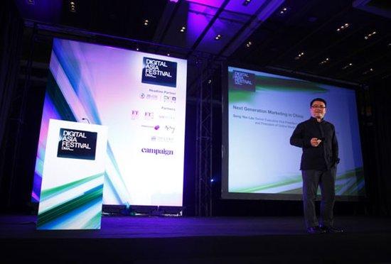 腾讯刘胜义:2012中国数字营销发展五大关键词