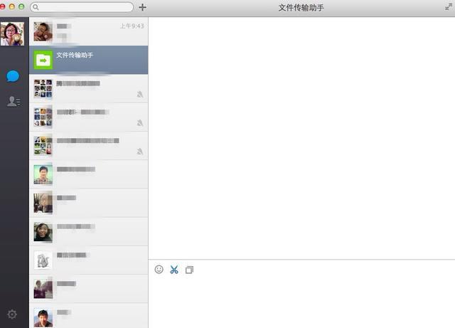 微信Mac版客户端上线 功能和网页版相似