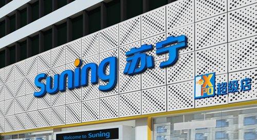 苏宁公告称最高2.5亿美元投资PPTV 占股44%