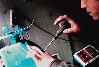 京城改装电男儿子秤考查:改芯片输疏落码7两即兴壹斤