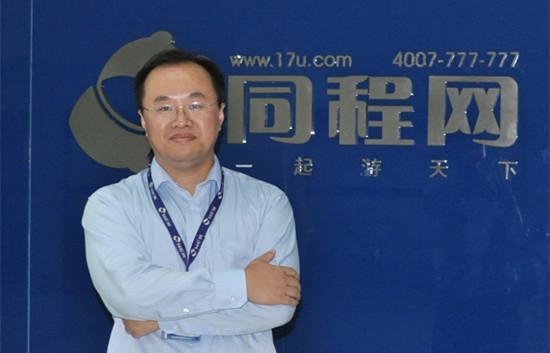 同程网CEO吴志祥谈携程入股:两年内重启IPO