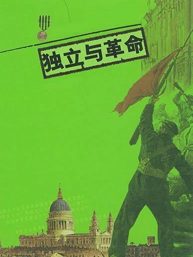 中电信八大基地独立运作开始 手机视频打头阵