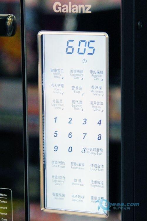 格兰仕微波炉G80F23MSXL-R5报价1999元