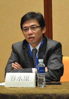 戴尔高管容永康将加盟亚马逊中国负责云计算
