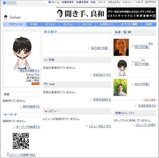 日本最大移动互联网公司Gree的秘密