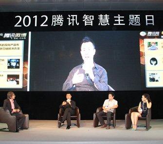 互动沙龙二:人脉是数据营销重点