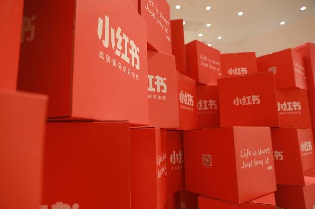 50名小红书用户被骗近88万元:信息疑似大面积泄露