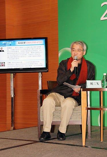 数字中国常务理事刘二飞