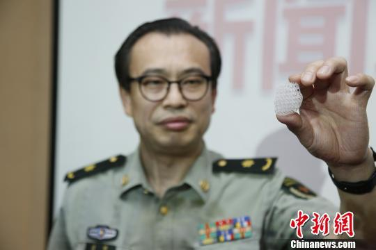 中国人造出全世界第一个4D打印乳房 全切了也能补