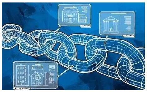 加速行业标准研制 区块链才能成为信任机器