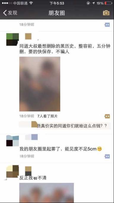 微信朋友圈红包照片,你想看的都在这里