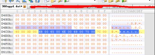 傅盛微博再揭360恶意拦截:公布多项文件证据