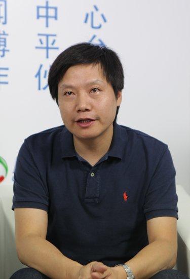 雷军:小米与腾讯产生竞争的说法是挑拨离间