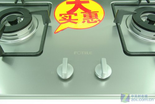 方太燃气灶现售2675元 大火力五腔驱动
