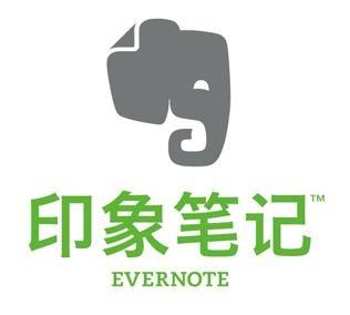 Evernote用户超3200万人 在华用户增速最快