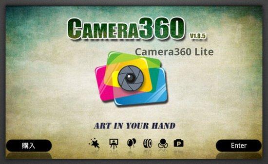 Camera360宣布完成B轮1800万美元融资 SIG领投
