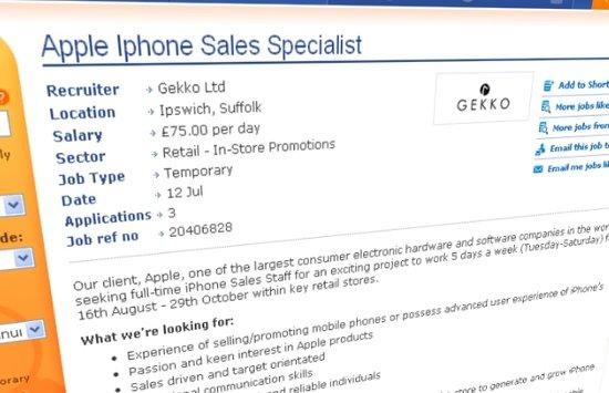 苹果招聘信息暗示iphone5或8月16日上市(图)-