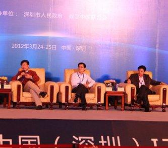 马化腾对话李彦宏:百度受益于微博竞争