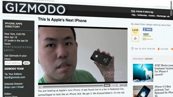 苹果向昔日仇家Gizmodo发媒体邀请函