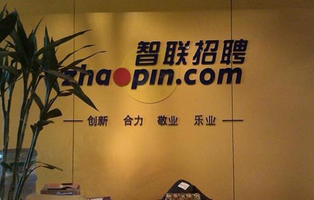 智联招聘第三财季净利润960万美元