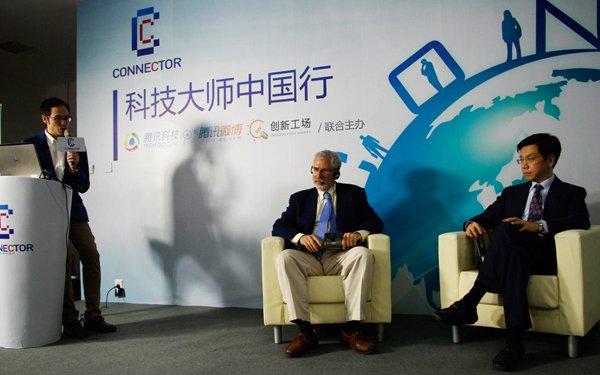 李开复对话硅谷教父:创业使人性弱点无限放大