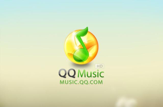 QQ音乐宣布数字专辑总销售额破亿
